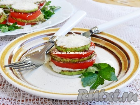 Вкусная летняя закуска из кабачков и помидоров готова.
