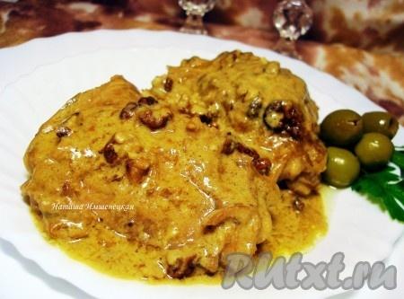 Мягкая, нежная и очень вкусная курица в соусе из грецких орехов готова.<br />